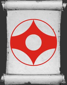 Kanku-pergamen.jpg