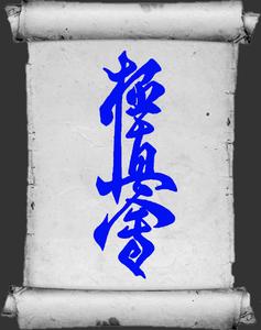 kyokushinkai-pergamen.jpg