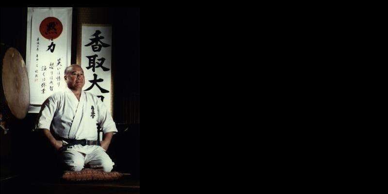 Sosai-Masutatsu-Oyama.jpg